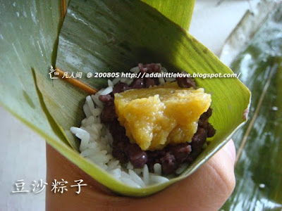 Red Bean Zongzi
