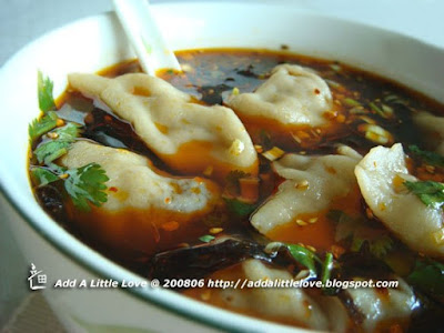 Beef Dumplings in Hot Soup