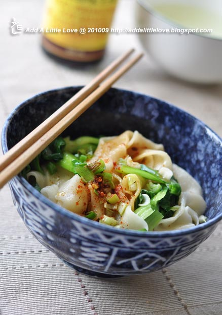 Stretching Noodles with Green Onions and Chili
