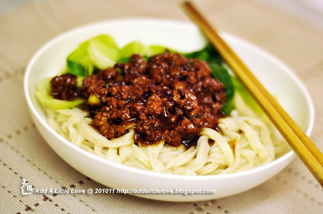 Handmade Noodle Topped with Soybean Paste Chicken