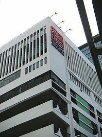 廉政公署 (香港)