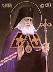 Προστάτες Άγιοι