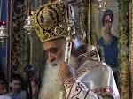 Αγαπημένοι Ιεράρχες της Εκκλησίας της Ελλάδος