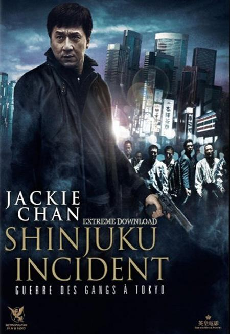 L'incident de Shinjuku (Shinjuku Incident - Guerre de gangs à Tokyo )