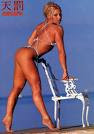 WWE Diva Trish Stratus naked