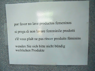 feminine products (onemorehandbag)