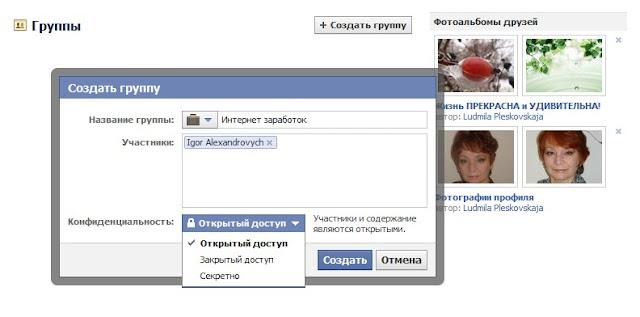 Как создать аватарку для форума