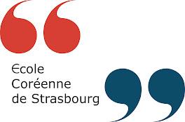 Inscrivez-vous dès maintenant à l'Ecole Coréenne de Strasbourg pour l'année 2018/2019