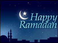 Ramdhan Mubarak To All