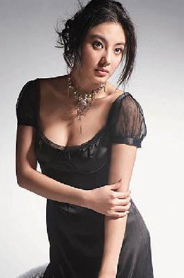 kitty zhang yu qi nude picture