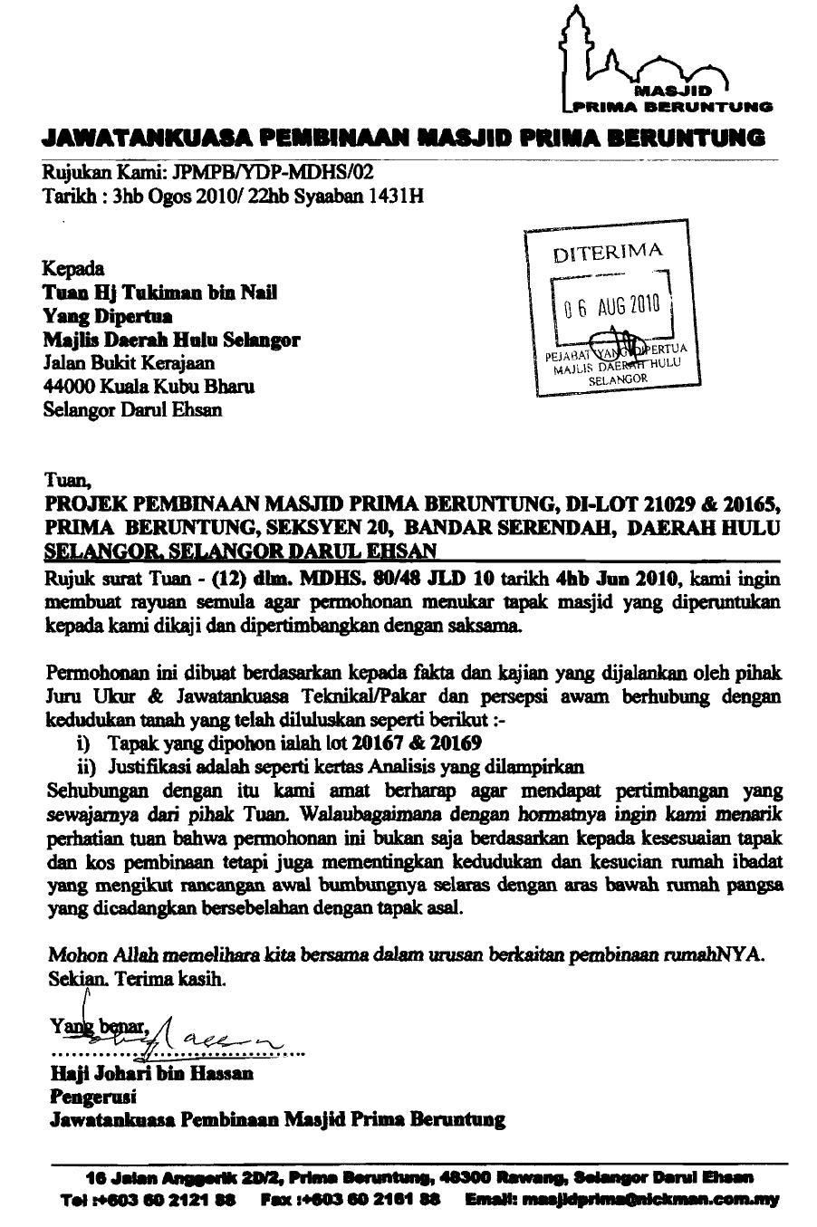 contoh surat rasmi rayuan contoh resume