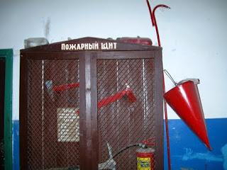 пожарная сигнализация, безумство пиромана