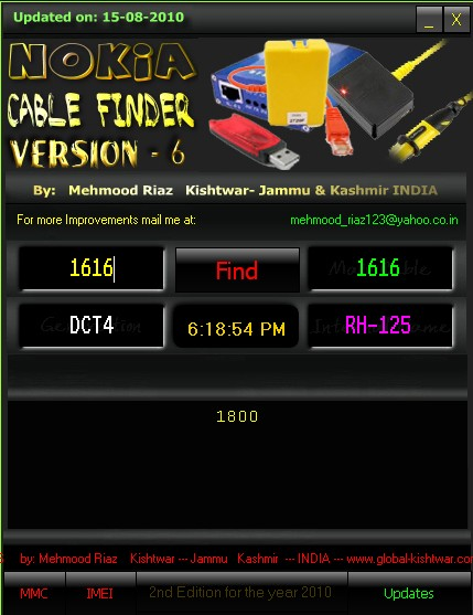 Nokia Cable Finder NEW - GSM-Forum