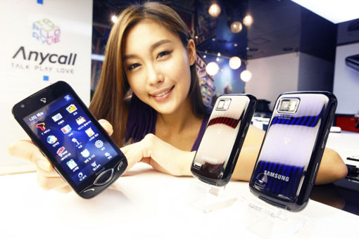 DownloadNews | Samsung Releases T* Omnia II All-in-one Smartphone