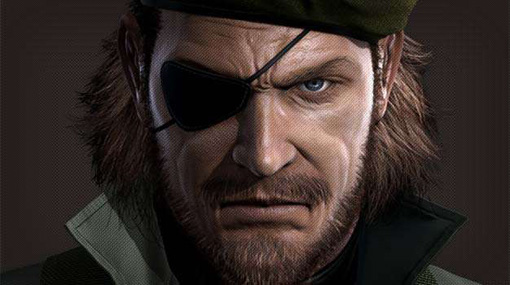 DownloadNews | Metal Gear Solid: Peace Walker Coming To US On May 25