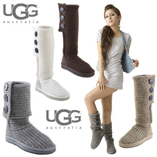 Ugg Grey Cardy