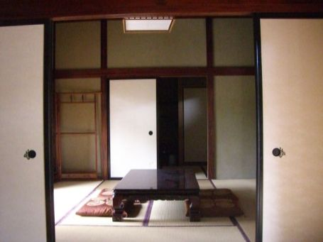 Take care of japanese phrases for Minimalismus haus