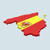 La magnífica España