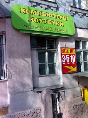 Фото Одессы Одесский юмор