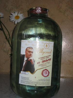 Одесса Водка