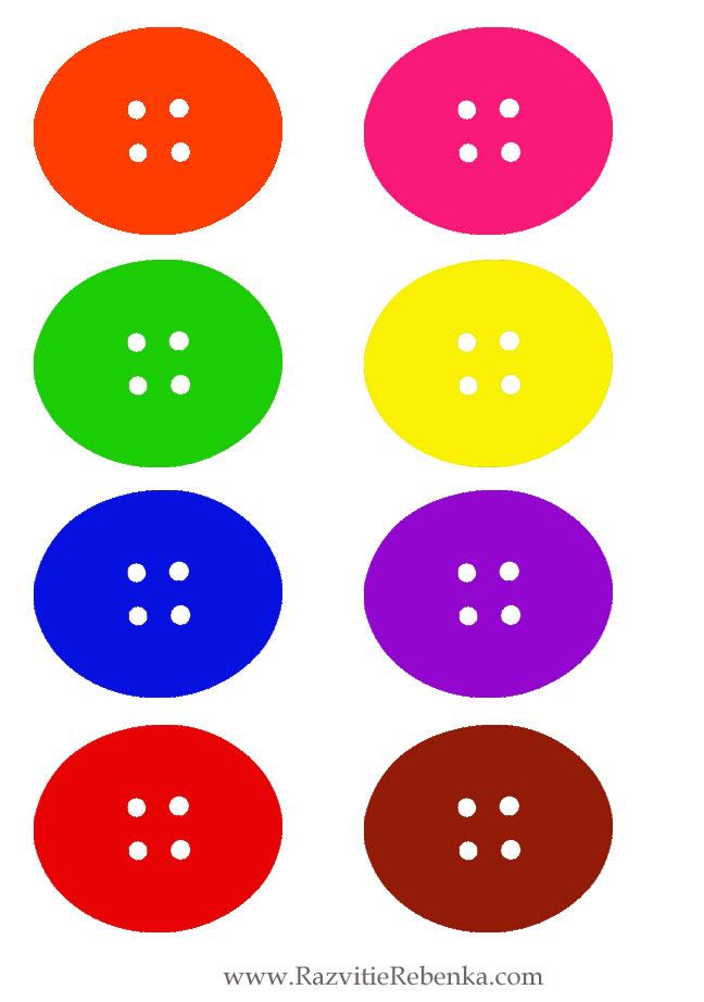 Цвета разноцветные картинки