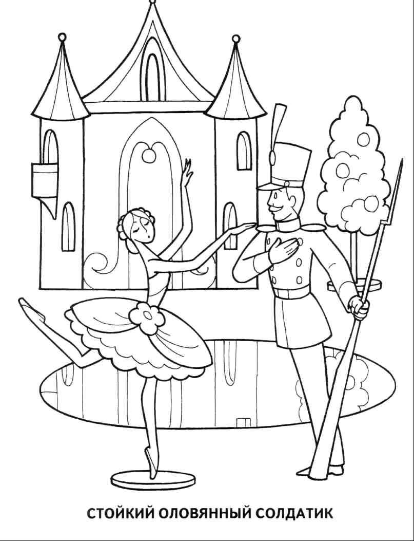 Раскраска стойкого оловянного солдатика