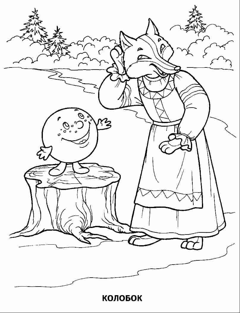 рисунки медведя из сказок