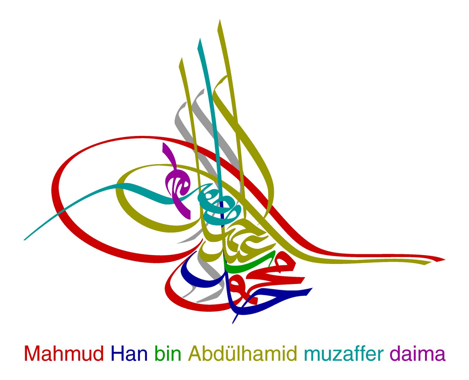 kaligrafi yang saya belum pernah temui sebelumnya 3 kaligrafi tughra