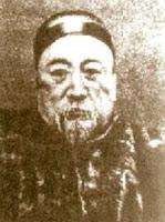 Zuo Zōngtáng, aka General Tso