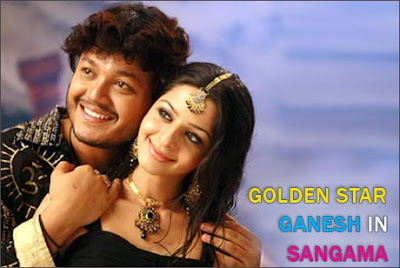 total old new kannada mp3 songs free download sangama