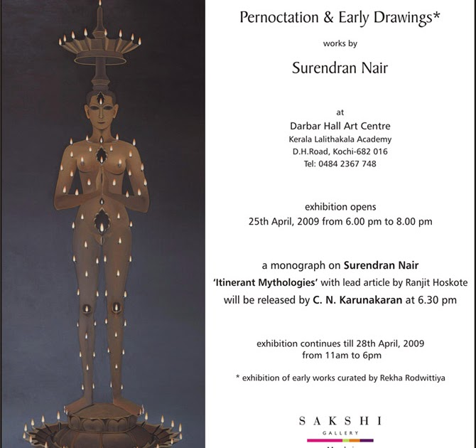 Exhibition By Surendran Nair Spaceout