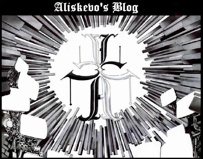 Aliskevo's Blog