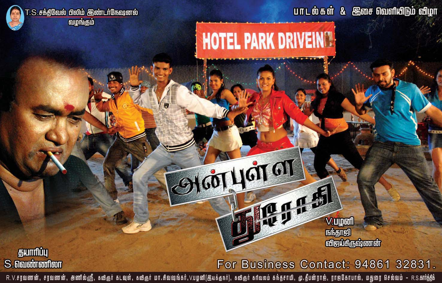 heroes movie songs download 320kbps pagalworld