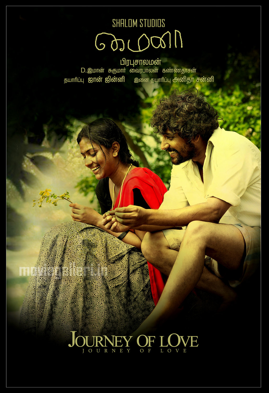 http://1.bp.blogspot.com/_XyMuwleNnx8/TJyzXdppv8I/AAAAAAAADRQ/9copQMk1mcA/s1600/mynaa-movie-wallpapers-posters-03.jpg