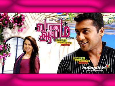 Suriya movie image