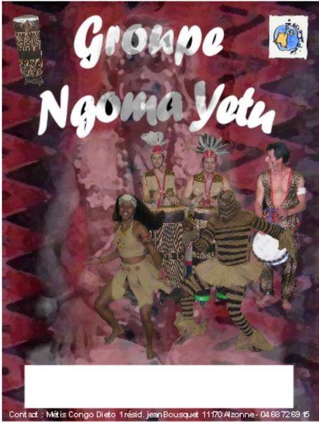 Affiche du groupe (2007)