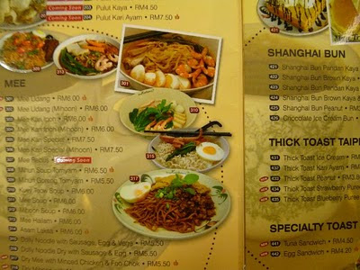 Malay food menu for Aqua malaysian thai cuisine