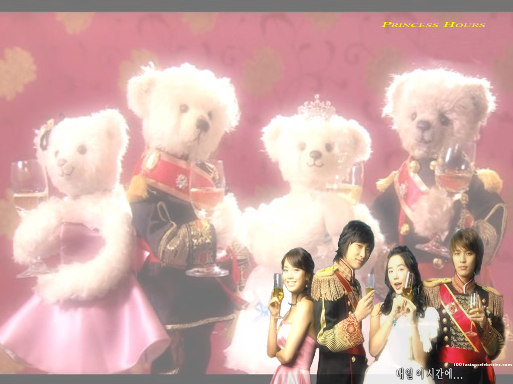 http://1.bp.blogspot.com/_Y2CaMjc1UIE/TNUXa5q3qHI/AAAAAAAAAJE/rmw7kAV-q_4/s1600/princess-hours.jpg
