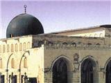 اللهم ارزقنى الصلاة فى المسجد الأقصى