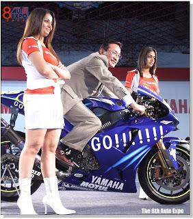 Mr. T. Ishikawa MD Yamaha Motors
