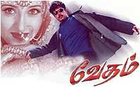 Watch Vedham Tamil Movie Online