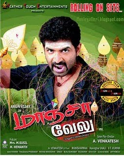 Maanja Velu Movie