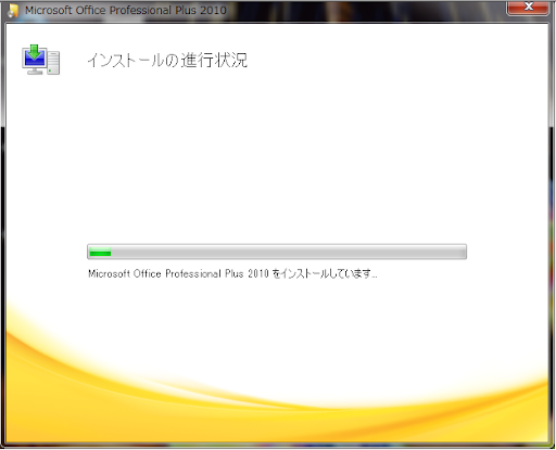 Apple geek microsoft office professional plus 2010 - Installer office 2010 sur windows 8 1 ...