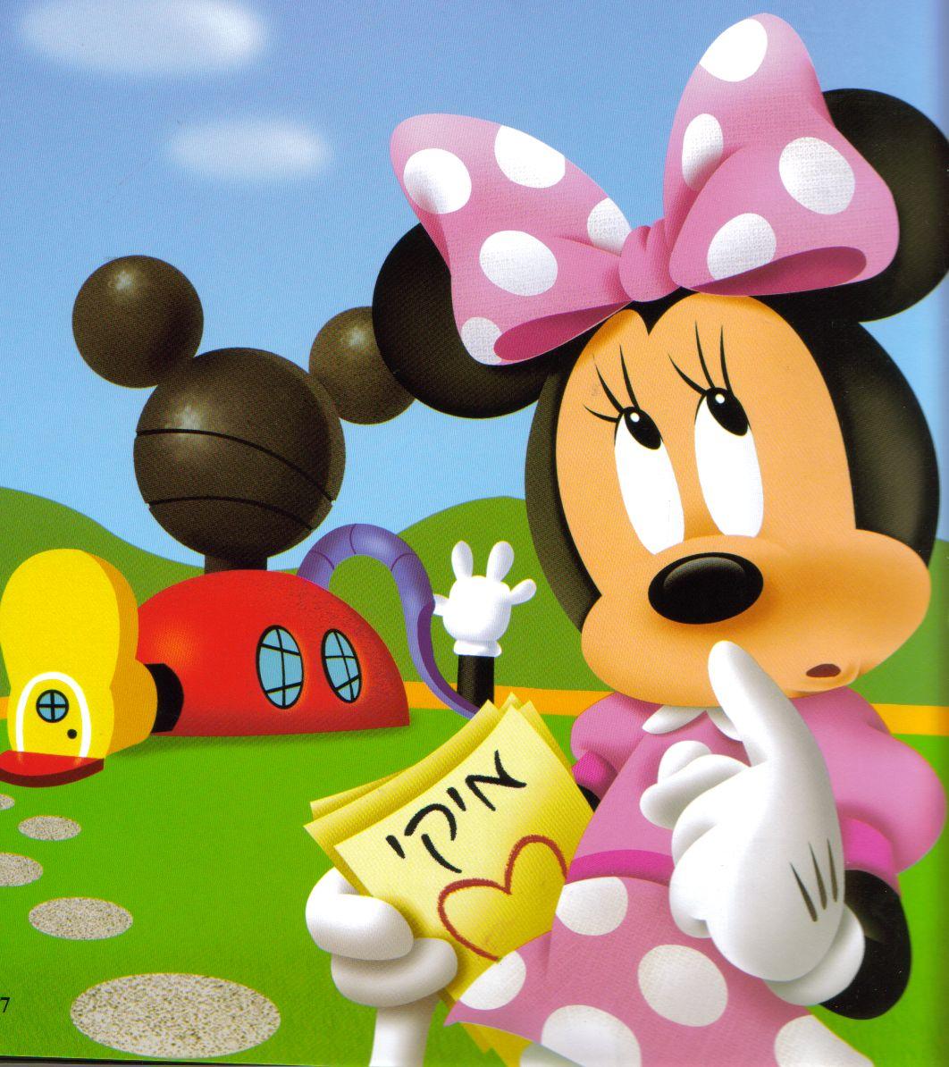 Minnie E Mickey Da Disney Para Decoupage Imagens