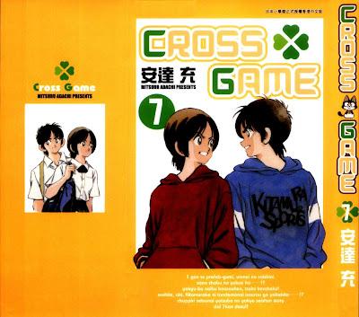 幸運四葉草 幸运四叶草 CrossGame vol 07