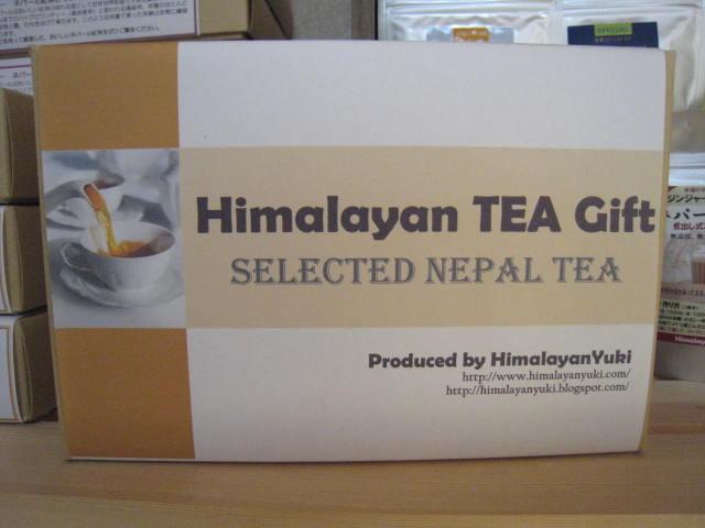 お中元、ギフトに紅茶のセットはいかがですか?