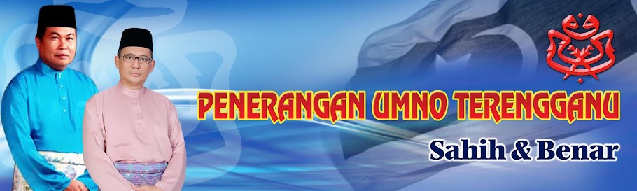 Penerangan UMNO Terengganu