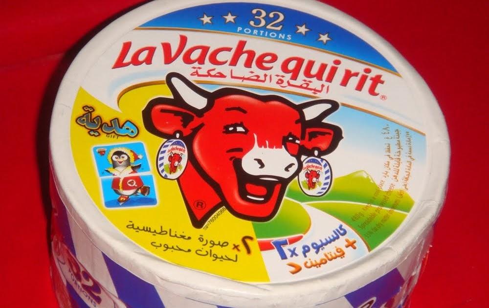 Kutsara at tinidor la vache qui rit - Photo la vache qui rit ...