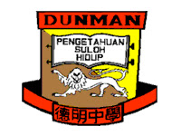 Passionate About Life | P.A.L: DUNMAN SECONDARY SCHOOL