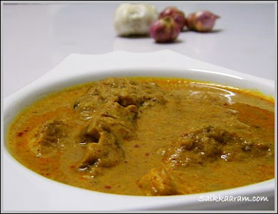 Goan Fish Curry | Simple and Delicious